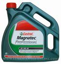 שמן Castrol Magnatec 5W20 4L