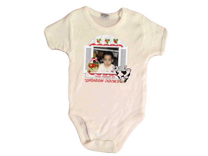 בגד גוף לתינוק עם הדפסה לשבועות בהתאמה אישית תותים