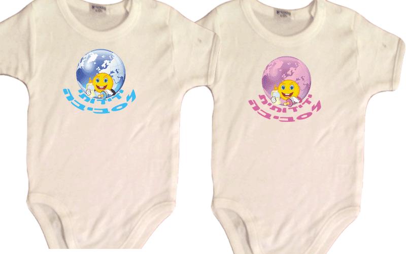 הדפסה על אוברול לתינוק, דגם ידידותי לסביבה