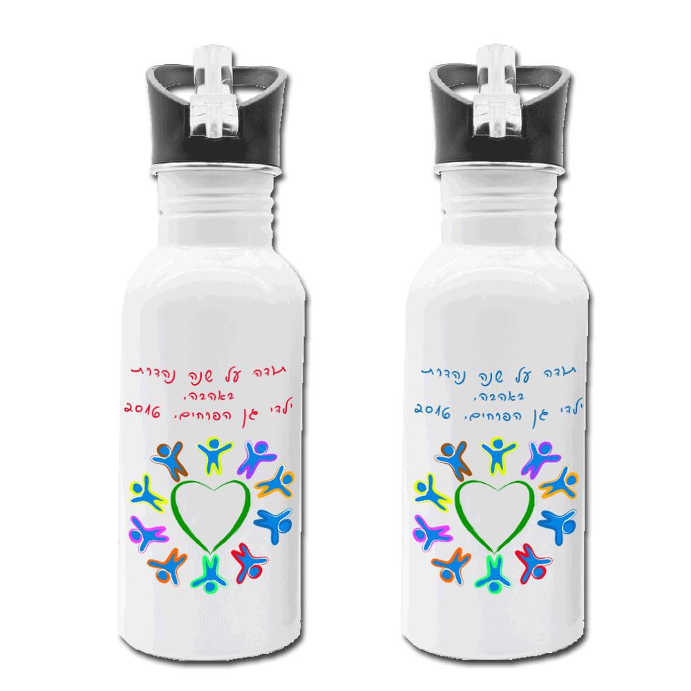 בקבוק אקולוגי מנירוסטה, מתנה לגננת ולסייעת, הכי בע