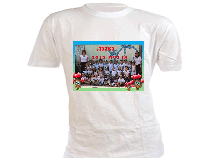 חולצה עם הדפס של תמונת מחזור לגן הזית