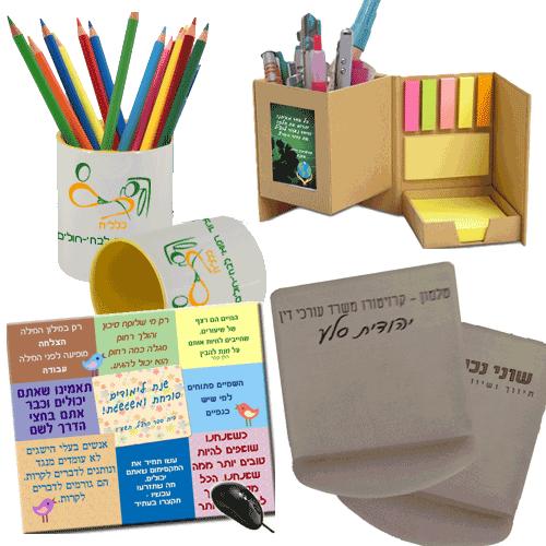 ביג בן הדפסה על מוצרים למשרד ולשולחן הכתיבה