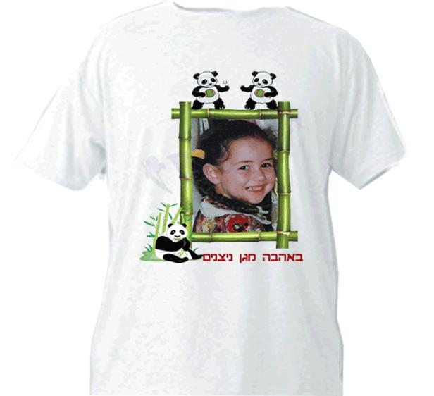 חולצה עם תמונה מתנה לילדי הגן, דגם פנדות