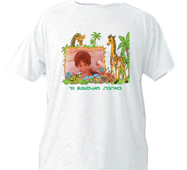 חולצה עם הדפסה לגני ילדים, דגם ג'ירפות