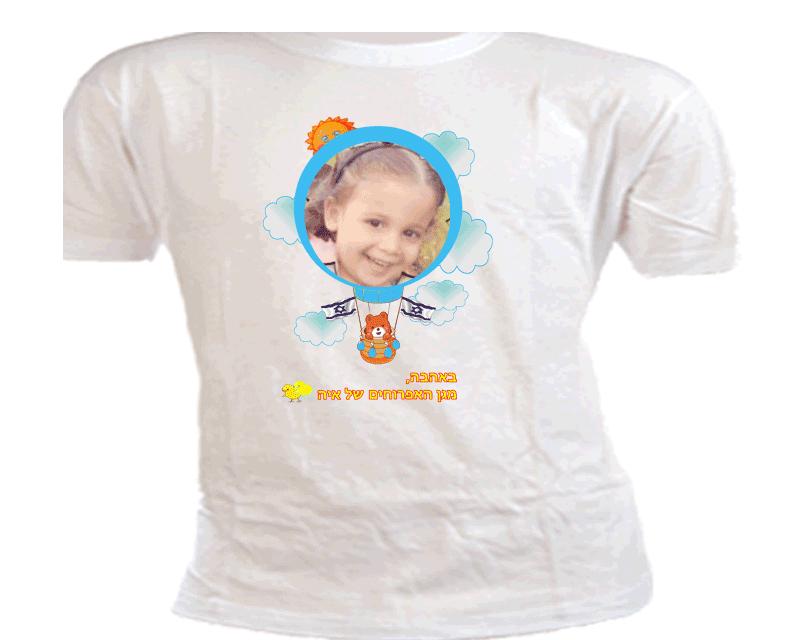 חולצת ילדים לעצמאות, דגם כדור פורח