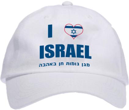 כובע מודפס לעצמאות, דגם LOVE ISRAEL