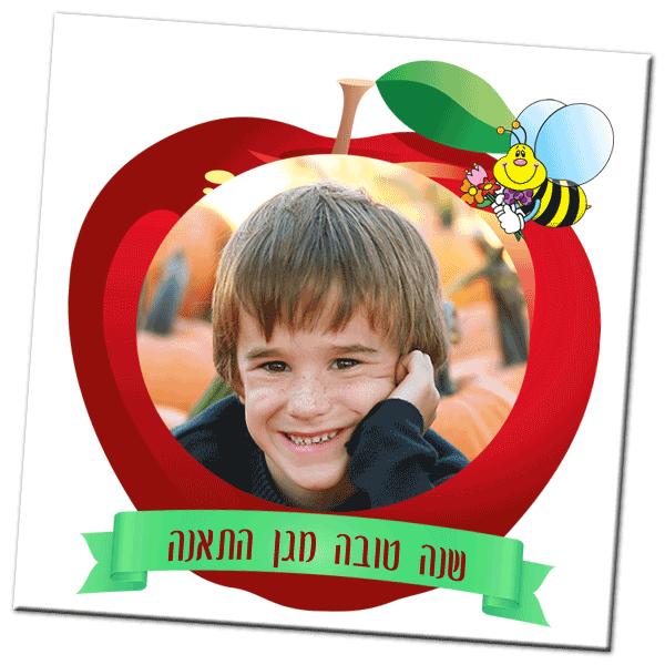 מגנט ממתכת לשנה טובה ומתווקה, דגם תפוח