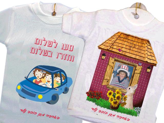 מיני חולצה לרכב עם הדפס דו-צדדי, דגם ארנב בחלון
