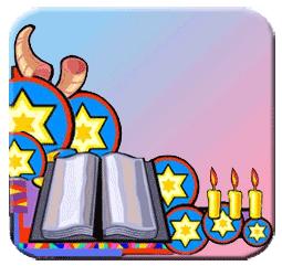 מתנות לטקס קבלת ספר תורה ראשון, מתנות לקבלת התורה