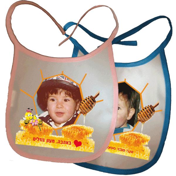 סינר לתינוק עם הדפס לראש השנה: מתוקים מדבש