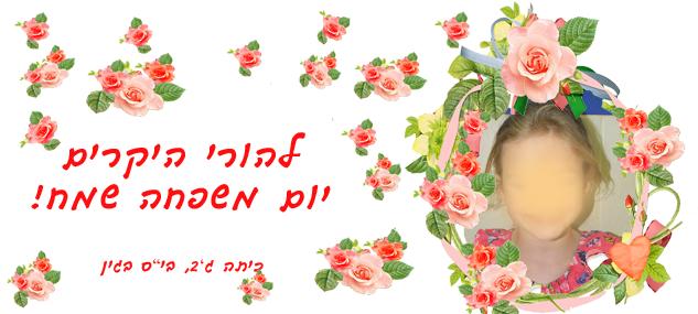הדפסה על ספל ליום המשפחה, דגם גן של ורדים