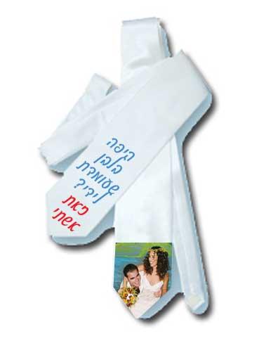 עניבה מודפסת לחתן עם הדפס לפי בחירה