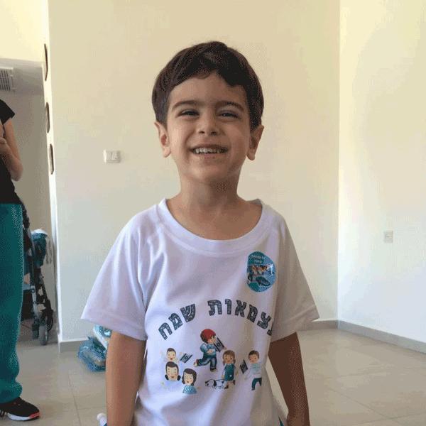 חולצת דרייפיט לילדים ליום העצמאות