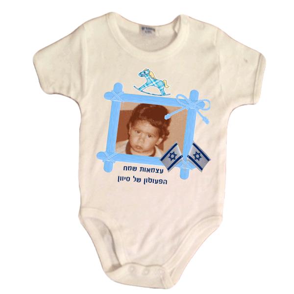 בגד גוף לתינוקות עם תמונה לעצמאות, דגם סוס עץ