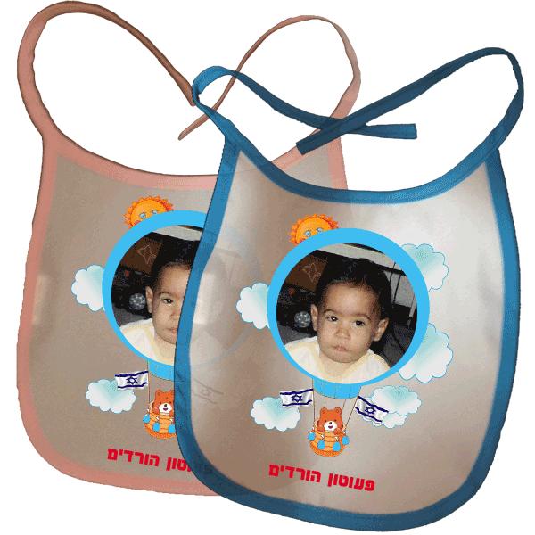 סינרים לתינוקות עם תמונה ליום העצמאות, כדור פורח