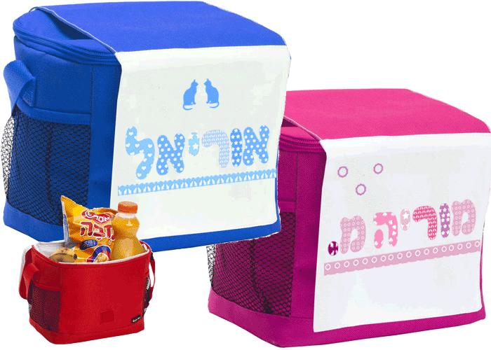 צידנית / תיק אוכל - מתנות לגני ילדים