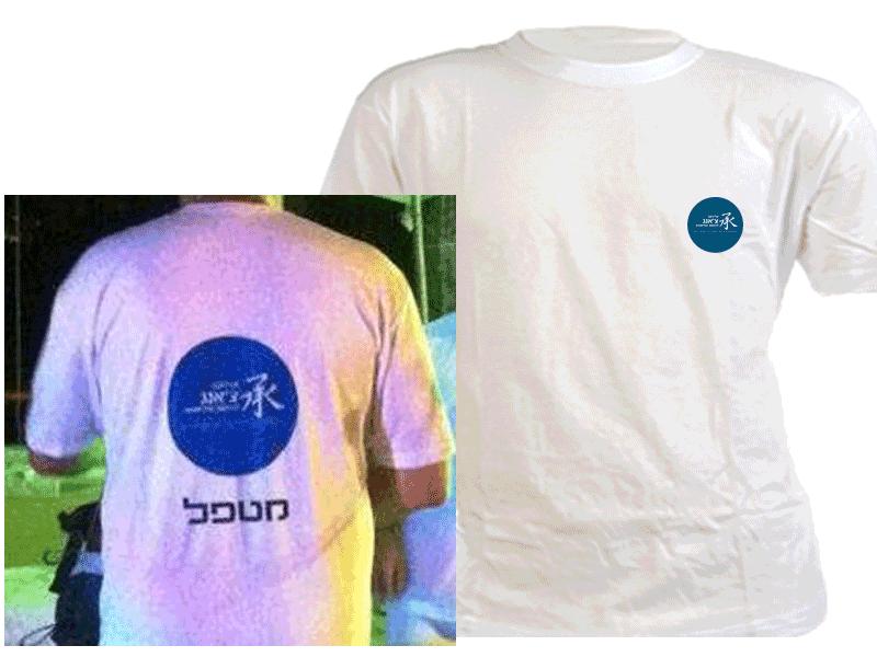 חולצה עסקית עם הדפס דו צדדי
