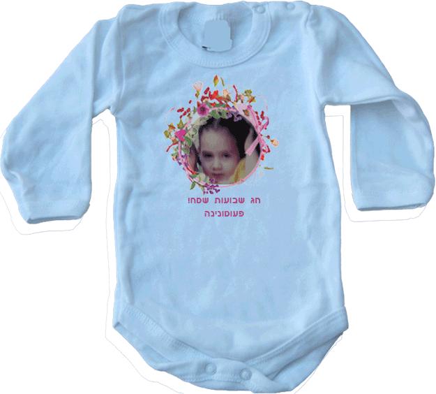 בגד גוף לתינוק לחג השבועות, דגם זר ורוד