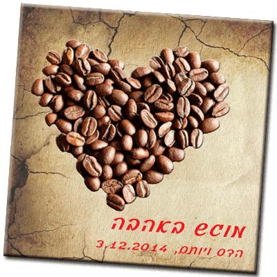 הדפסה על תחתיות מעץ לכוסות, דגם קפה לב