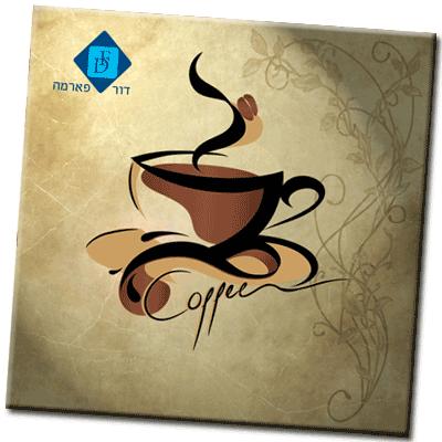 הדפסה על תחתיות לספלים, דגם קפה חם