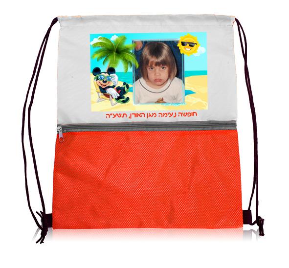 תיק מבד ניילון בשילוב רשת עם תמונה, דגם חופשה