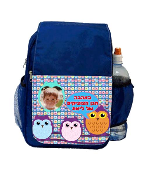 תיק גב לילדים עם תמונה דגם: ינשופים