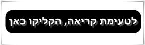 מאט רידלי האופטימיסט הרציונלי פרק ראשון