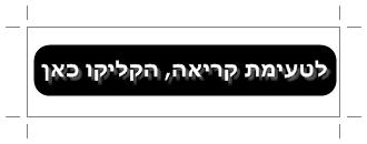 סוכן במלכוד דניאל סילבה פרק ראשון