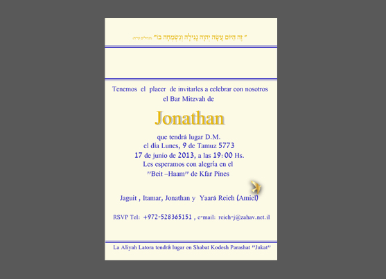 הזמנה לבר מצווה יהונתן - בספרדית