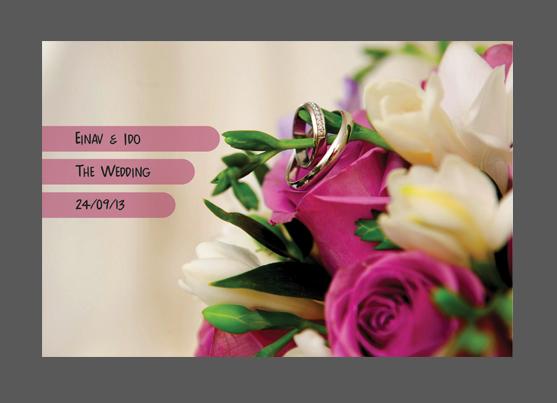 הזמנות לחתונה- עינב ועידו