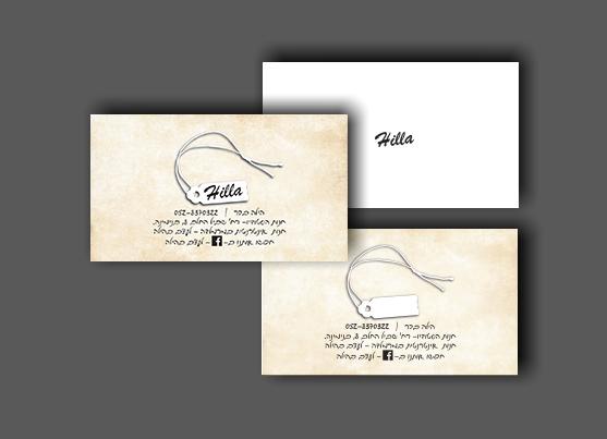 כרטיס ביקור עם הטבעה זהב
