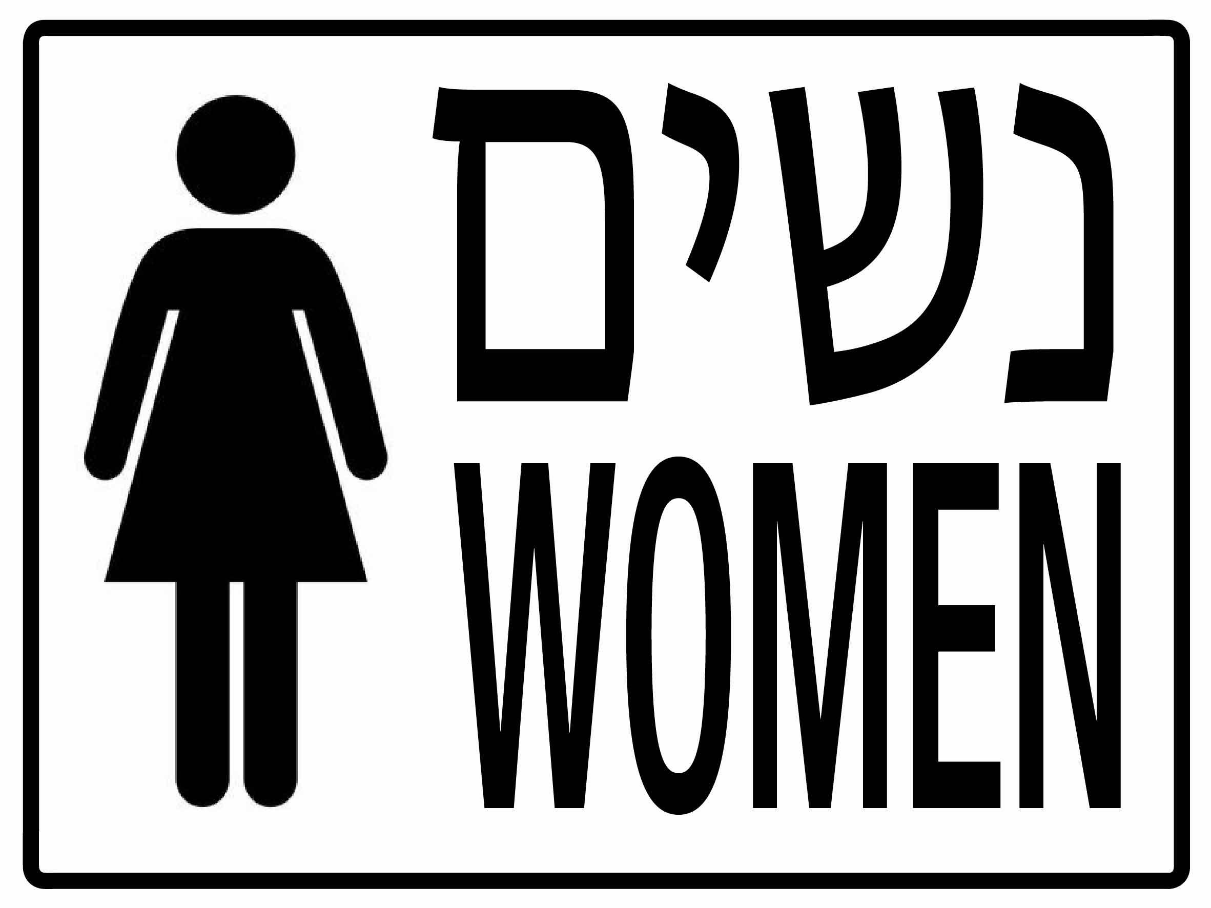 נשים WOMEN גדלים לפי דרישה
