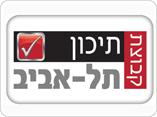 לוגו קבוצת תיכון תל-אביב