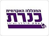 לוגו המכללה האקדמית כנרת