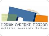 לוגו המכללה האקדמית אשקלון
