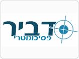 לוגו דביר פסיכומטרי