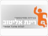 לוגו בגרויות ופסיכומטרי-רינת אליטוב