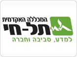 לוגו המכללה האקדמית תל-חי