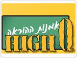 לוגו אמנות ההוראה HIGH Q