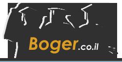 לוגו אתר השלמת בגרות Boger.co.il