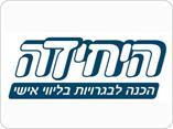 לוגו היחידה-הכנה לבגרויות בליווי אישי