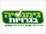לוגו גימנסיה בגרויות-מורים יותר טובים