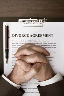הסכם ממון /הסכם גירושין