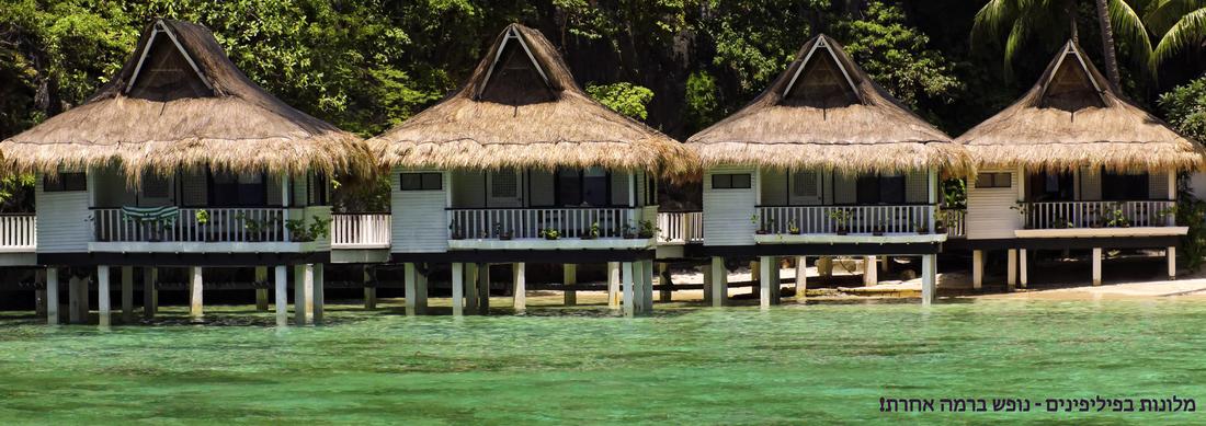 elnido resorts palawan