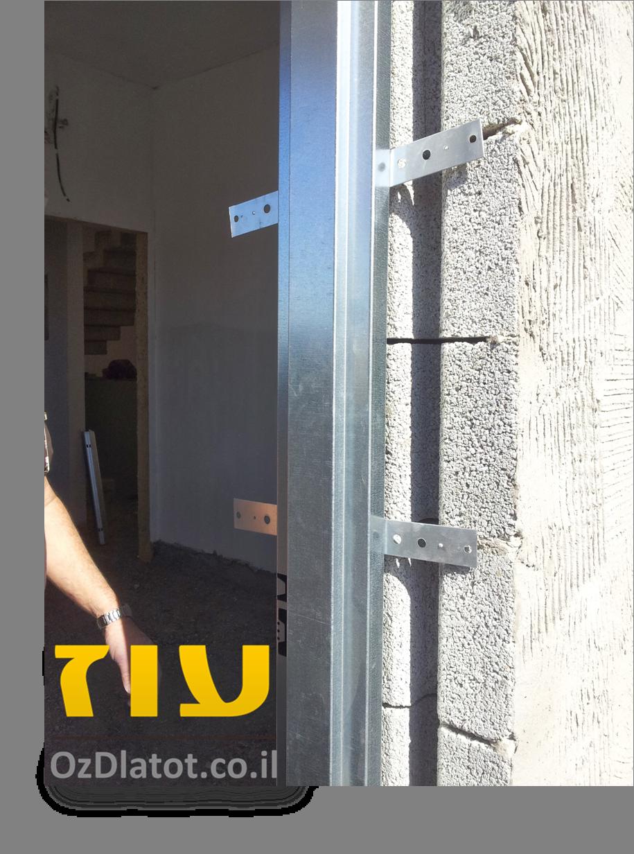 ליסטים- מאפשר חיבור של משקוף בניה לקירות