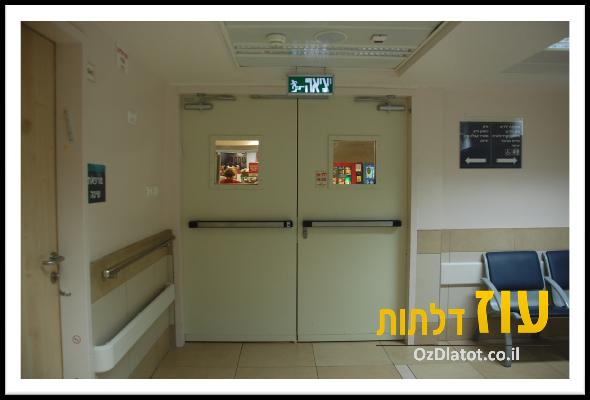 דלתות אש - בית חולים כרמל