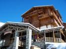 סקי בצרפת | ואל טורנס (ואל טורן) - שאלה הרמין *4