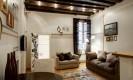דירה בפריז - דירת חדר שינה וסלון | מארה-בסטיליה