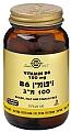 """ויטמין B6 פירידוקסין 100 מק""""ג  (100 טבליות) - סולגאר"""