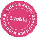 לבידו - Lavido